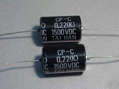 0 22UF 1500V oil capacitor for tube amp ham radio x 2
